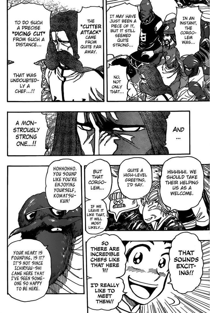 Toriko Chapter 329  Online Free Manga Read Image 4