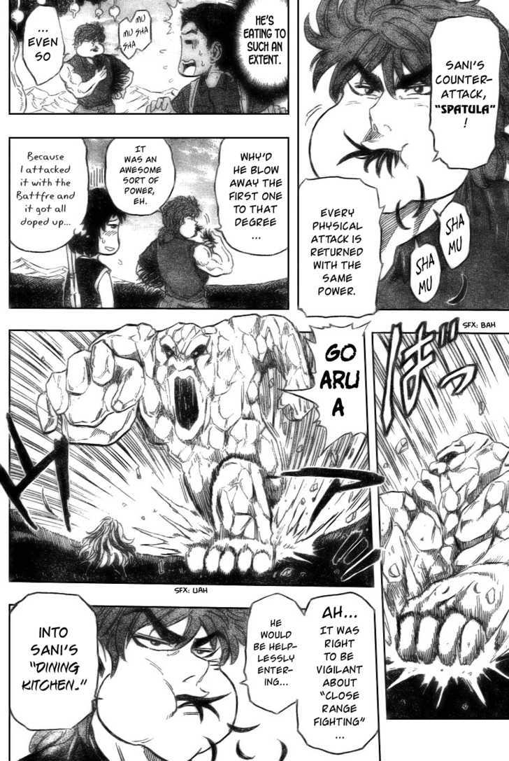 Toriko Chapter 33  Online Free Manga Read Image 14