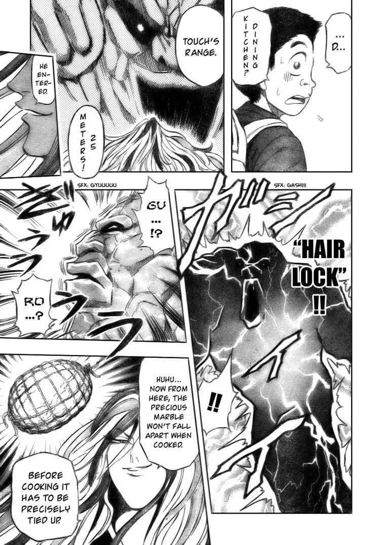 Toriko Chapter 33  Online Free Manga Read Image 15