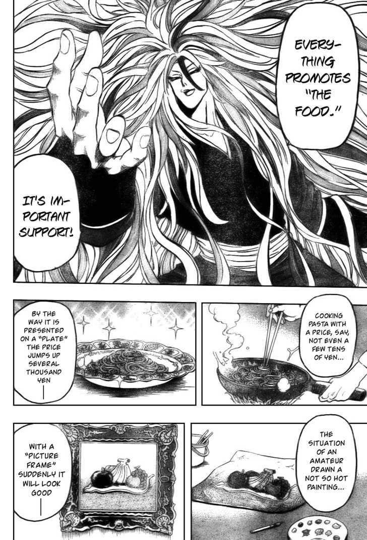 Toriko Chapter 33  Online Free Manga Read Image 2