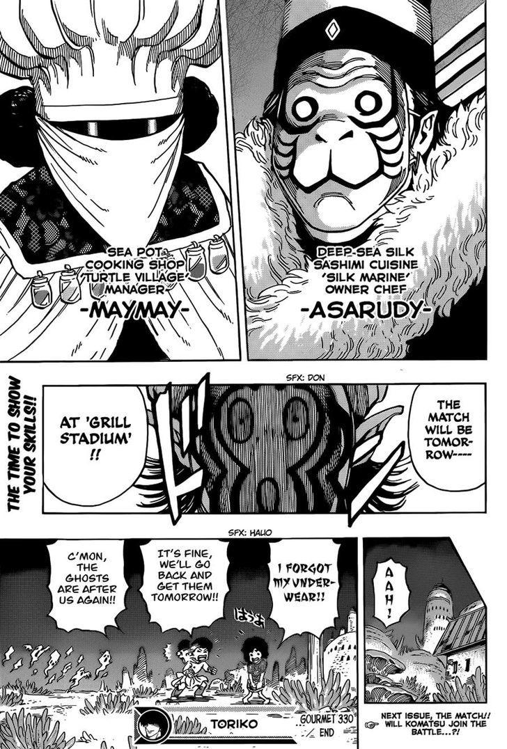 Toriko Chapter 330  Online Free Manga Read Image 17