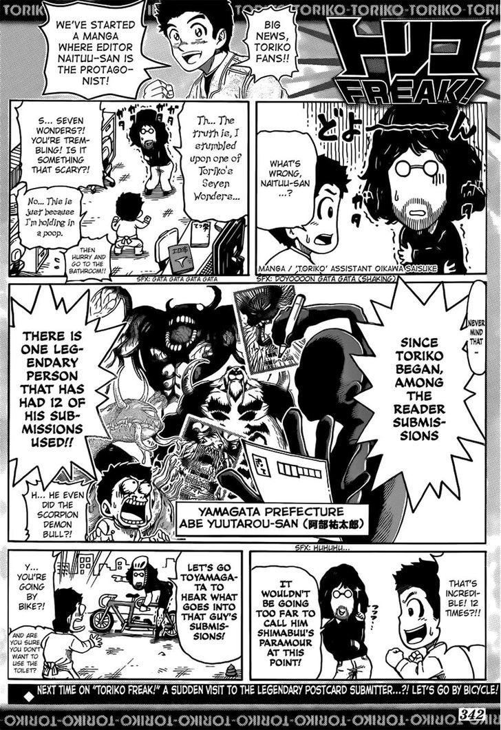 Toriko Chapter 331  Online Free Manga Read Image 20