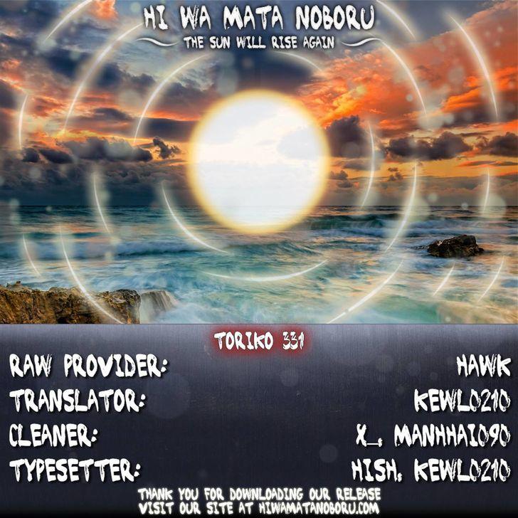 Toriko Chapter 331  Online Free Manga Read Image 21