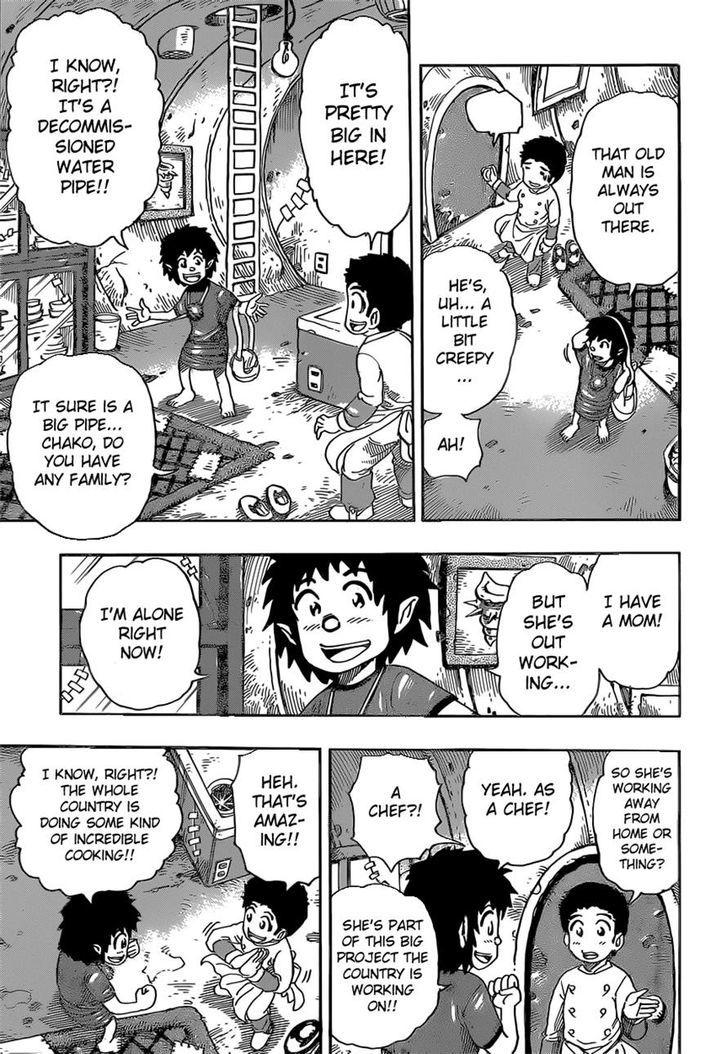 Toriko Chapter 331  Online Free Manga Read Image 5