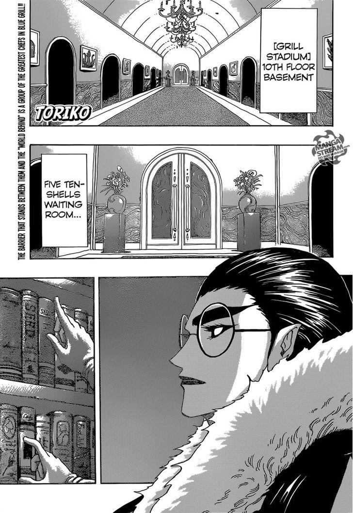 Toriko Chapter 332  Online Free Manga Read Image 1