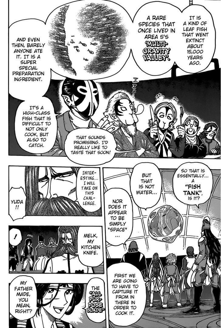Toriko Chapter 333  Online Free Manga Read Image 12