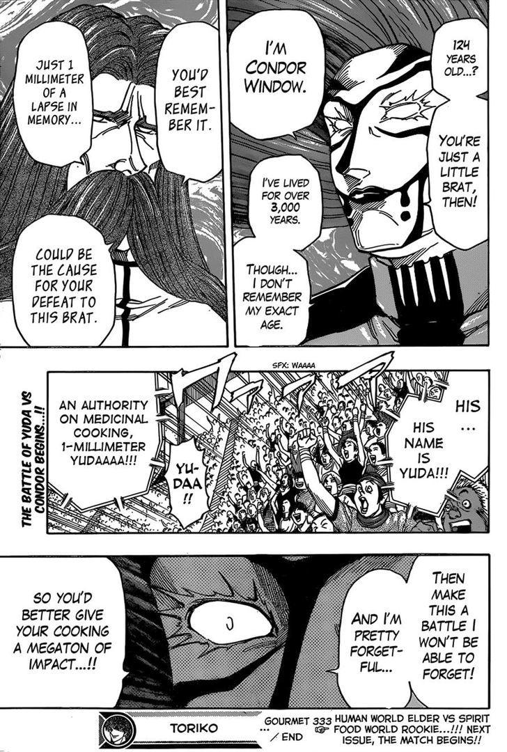 Toriko Chapter 333  Online Free Manga Read Image 17