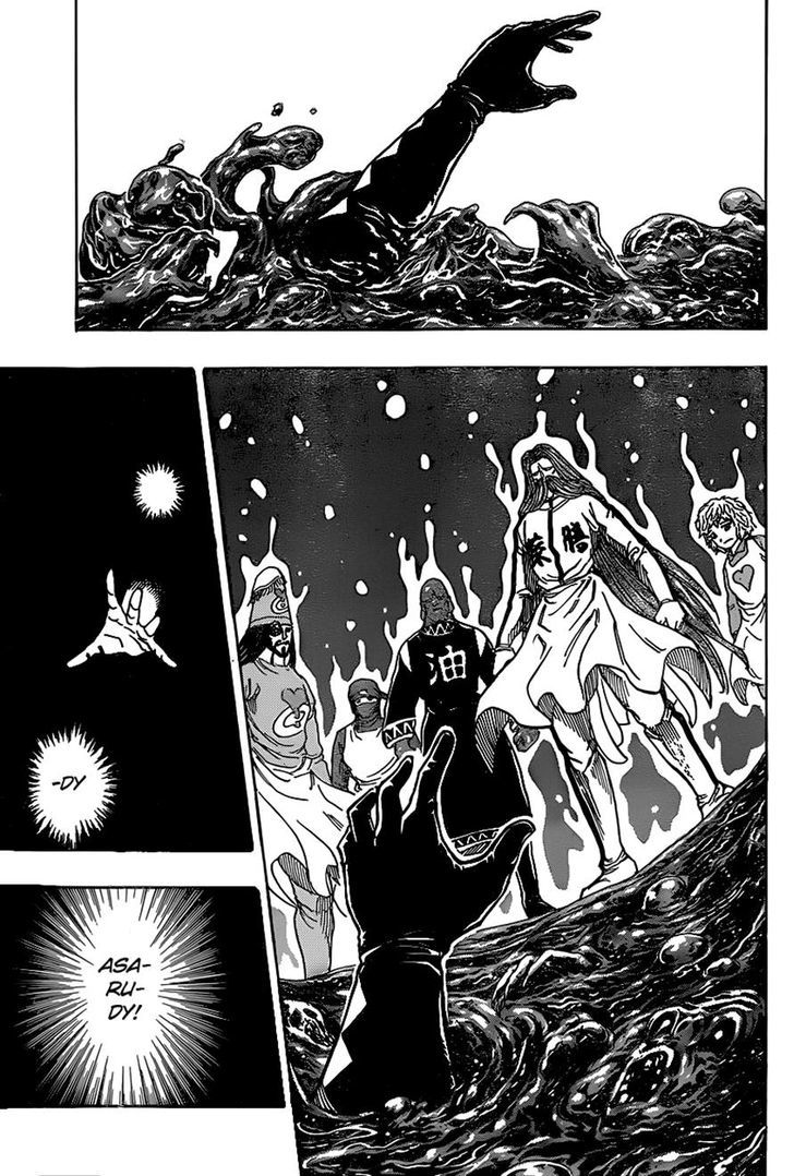 Toriko Chapter 333  Online Free Manga Read Image 3