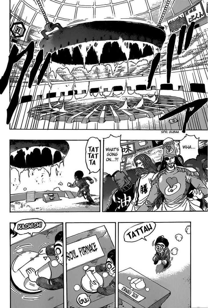 Toriko Chapter 333  Online Free Manga Read Image 8