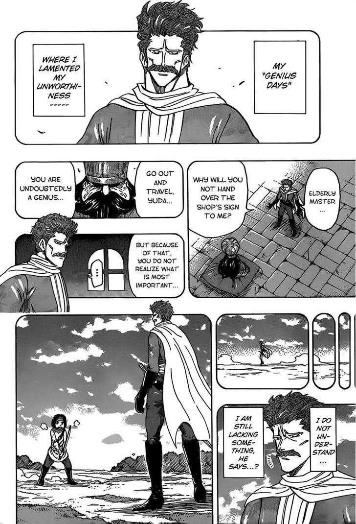 Toriko Chapter 334  Online Free Manga Read Image 10