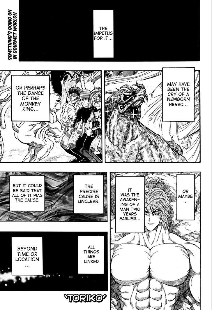 Toriko Chapter 335  Online Free Manga Read Image 1