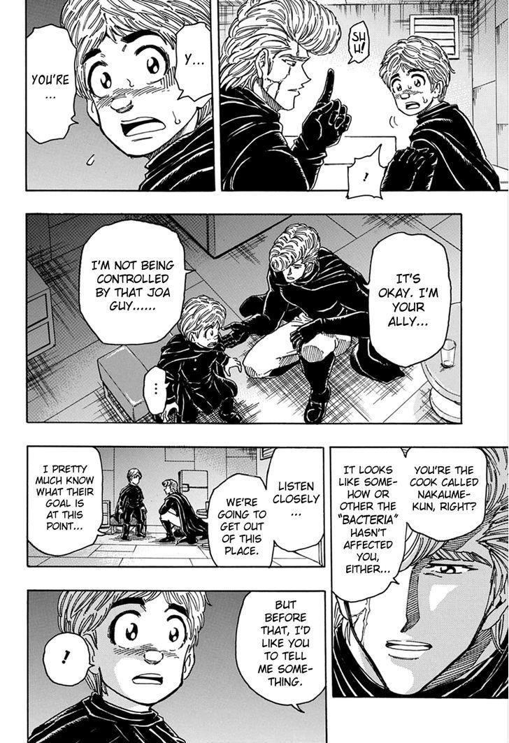Toriko Chapter 335  Online Free Manga Read Image 13