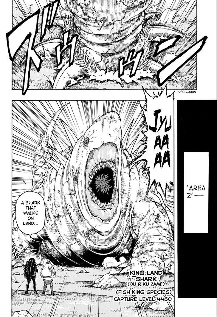 Toriko Chapter 335  Online Free Manga Read Image 7