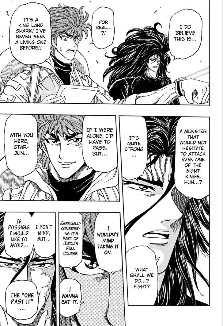 Toriko Chapter 335  Online Free Manga Read Image 8