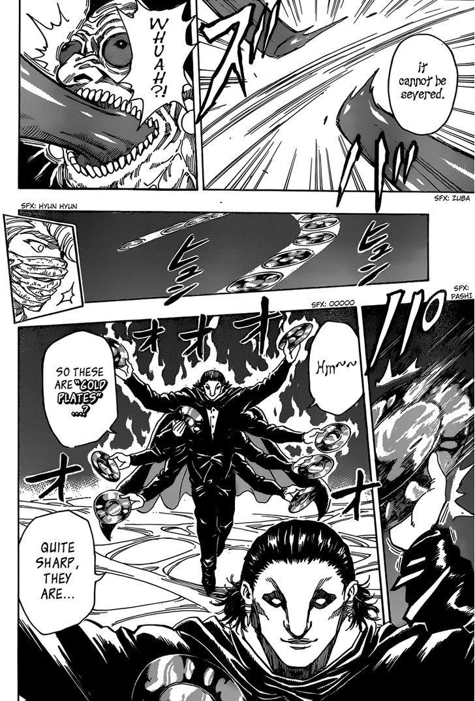 Toriko Chapter 336  Online Free Manga Read Image 15