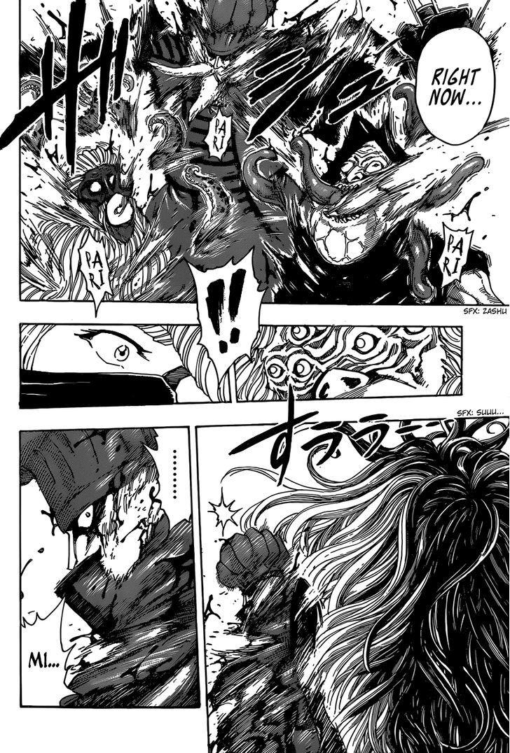 Toriko Chapter 336  Online Free Manga Read Image 17