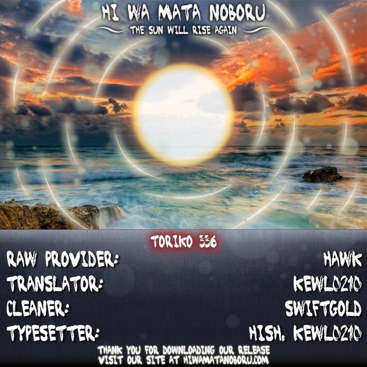 Toriko Chapter 336  Online Free Manga Read Image 19