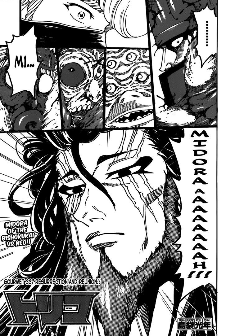 Toriko Chapter 337  Online Free Manga Read Image 1