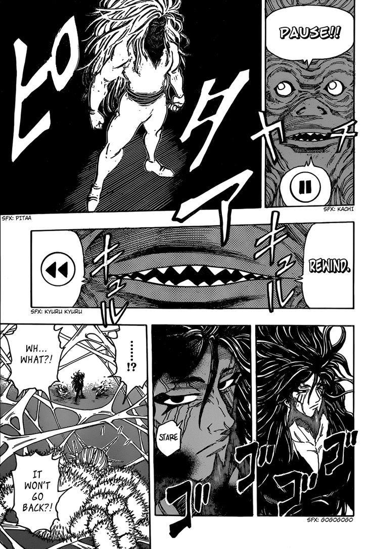 Toriko Chapter 337  Online Free Manga Read Image 11