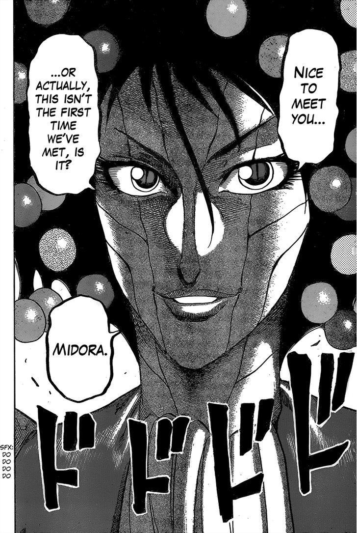 Toriko Chapter 337  Online Free Manga Read Image 14