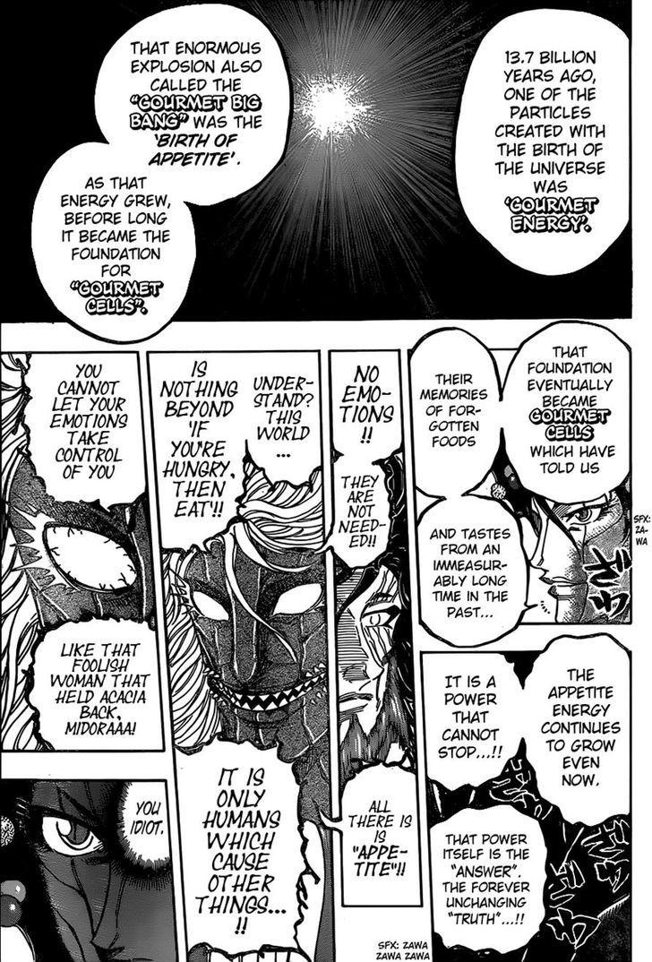 Toriko Chapter 338  Online Free Manga Read Image 15