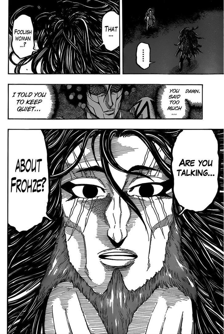 Toriko Chapter 338  Online Free Manga Read Image 16