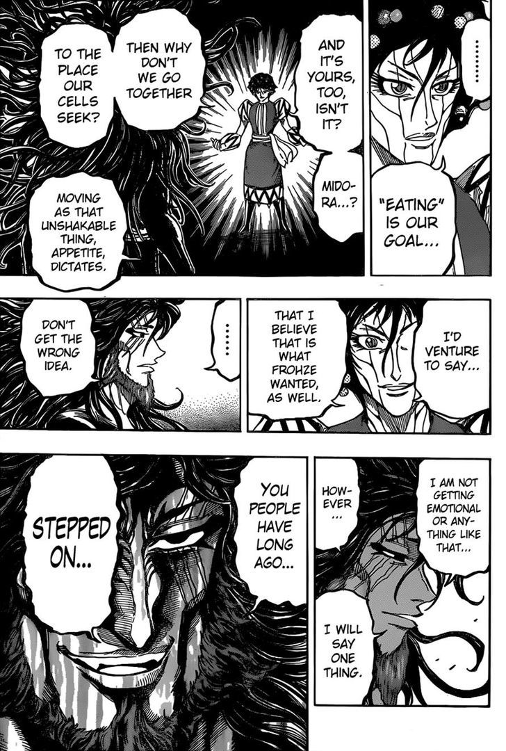 Toriko Chapter 338  Online Free Manga Read Image 17