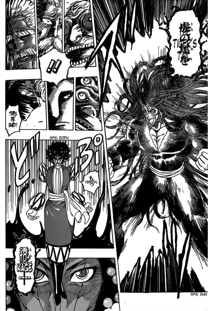 Toriko Chapter 338  Online Free Manga Read Image 18