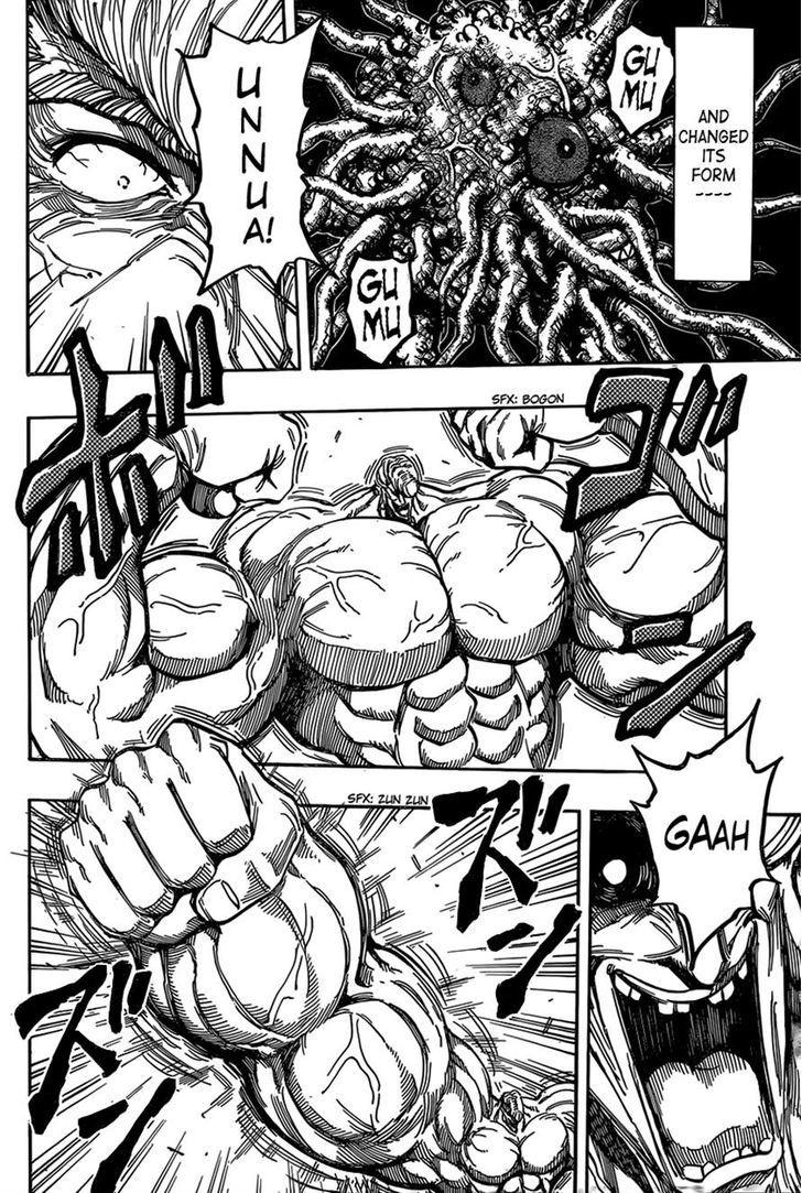 Toriko Chapter 338  Online Free Manga Read Image 4