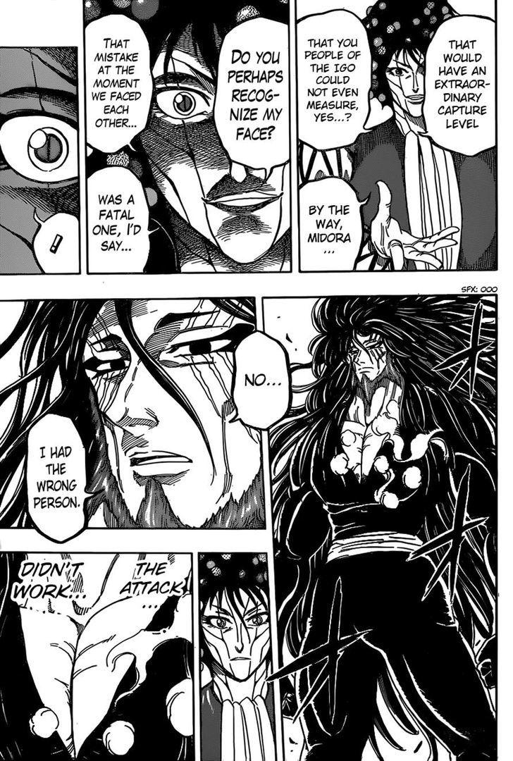 Toriko Chapter 338  Online Free Manga Read Image 9