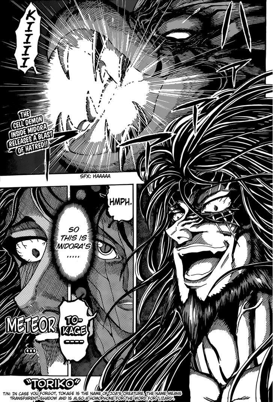 Toriko Chapter 339  Online Free Manga Read Image 1