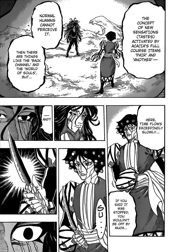 Toriko Chapter 339  Online Free Manga Read Image 10