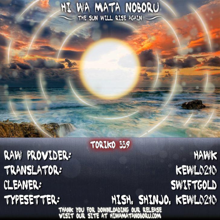 Toriko Chapter 339  Online Free Manga Read Image 18