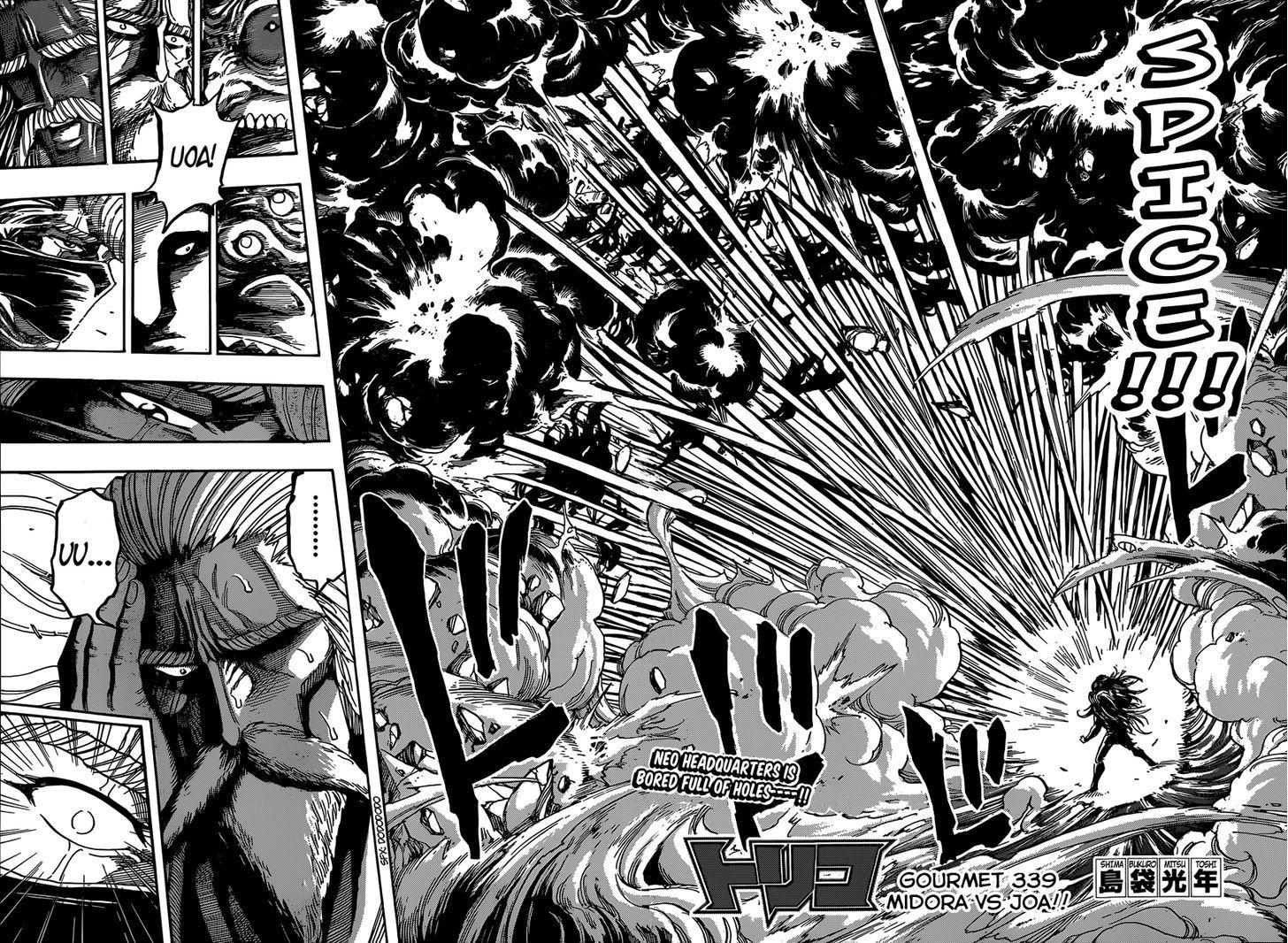 Toriko Chapter 339  Online Free Manga Read Image 2