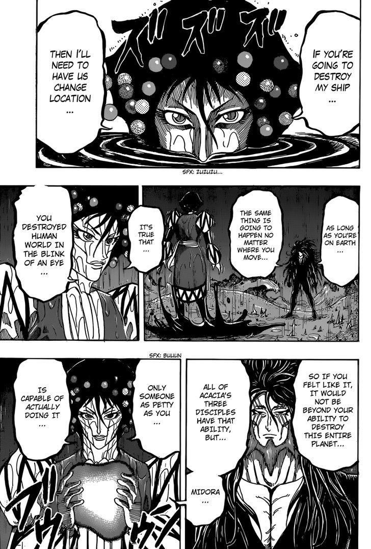 Toriko Chapter 339  Online Free Manga Read Image 8