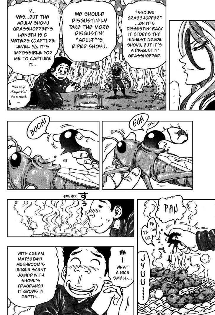 Toriko Chapter 34  Online Free Manga Read Image 12