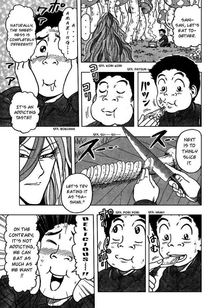 Toriko Chapter 34  Online Free Manga Read Image 13