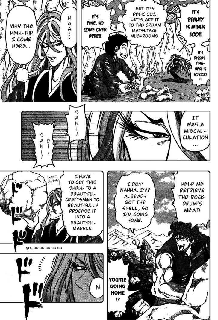 Toriko Chapter 34  Online Free Manga Read Image 8