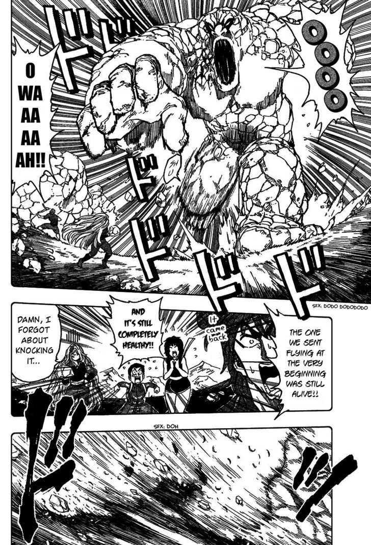 Toriko Chapter 34  Online Free Manga Read Image 9