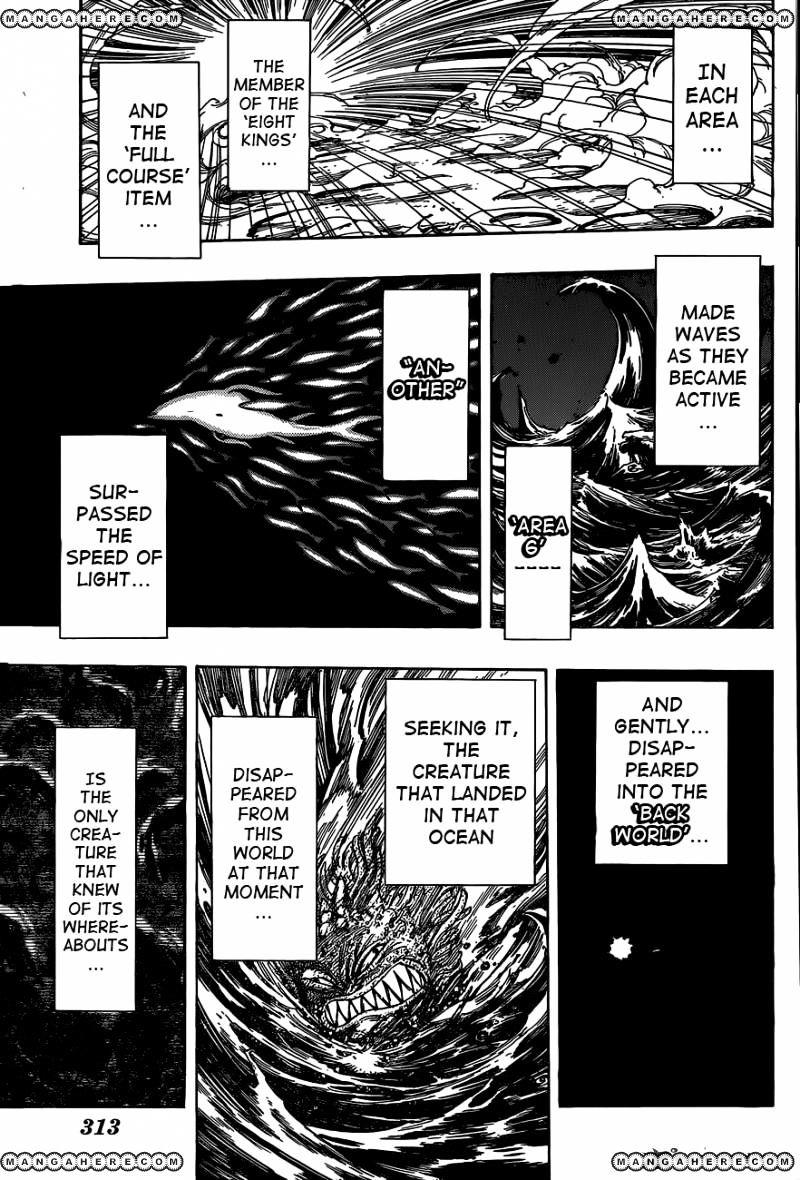 Toriko Chapter 341  Online Free Manga Read Image 10