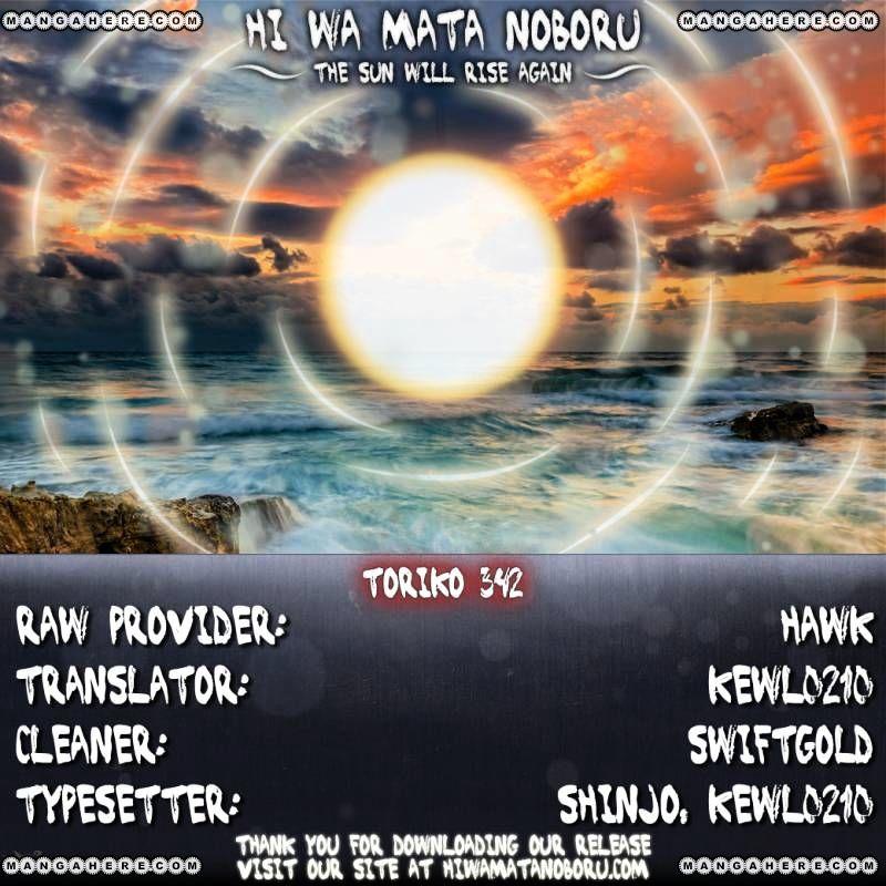 Toriko Chapter 342  Online Free Manga Read Image 18