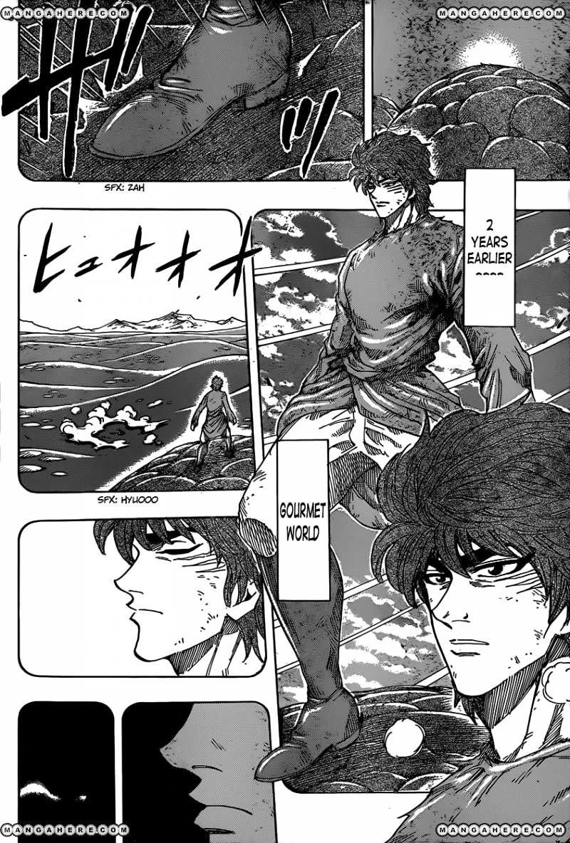 Toriko Chapter 342  Online Free Manga Read Image 2