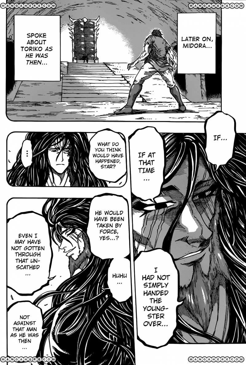 Toriko Chapter 342  Online Free Manga Read Image 6