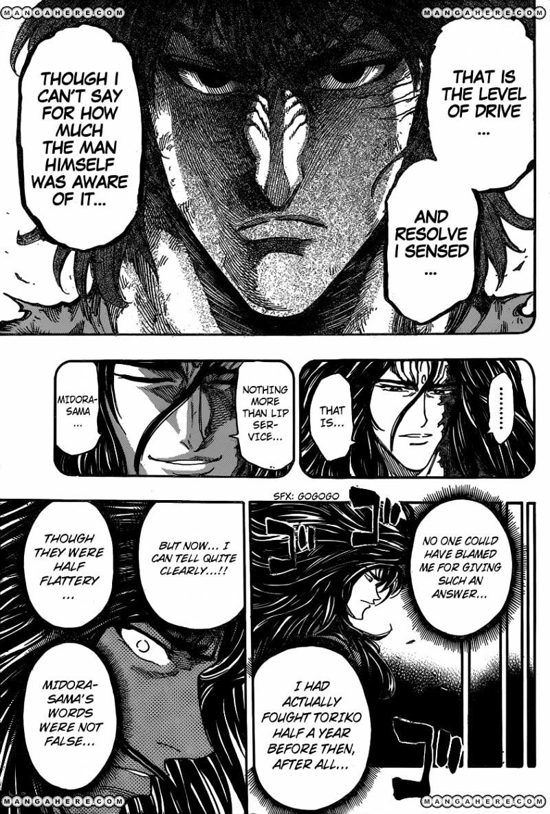Toriko Chapter 342  Online Free Manga Read Image 7