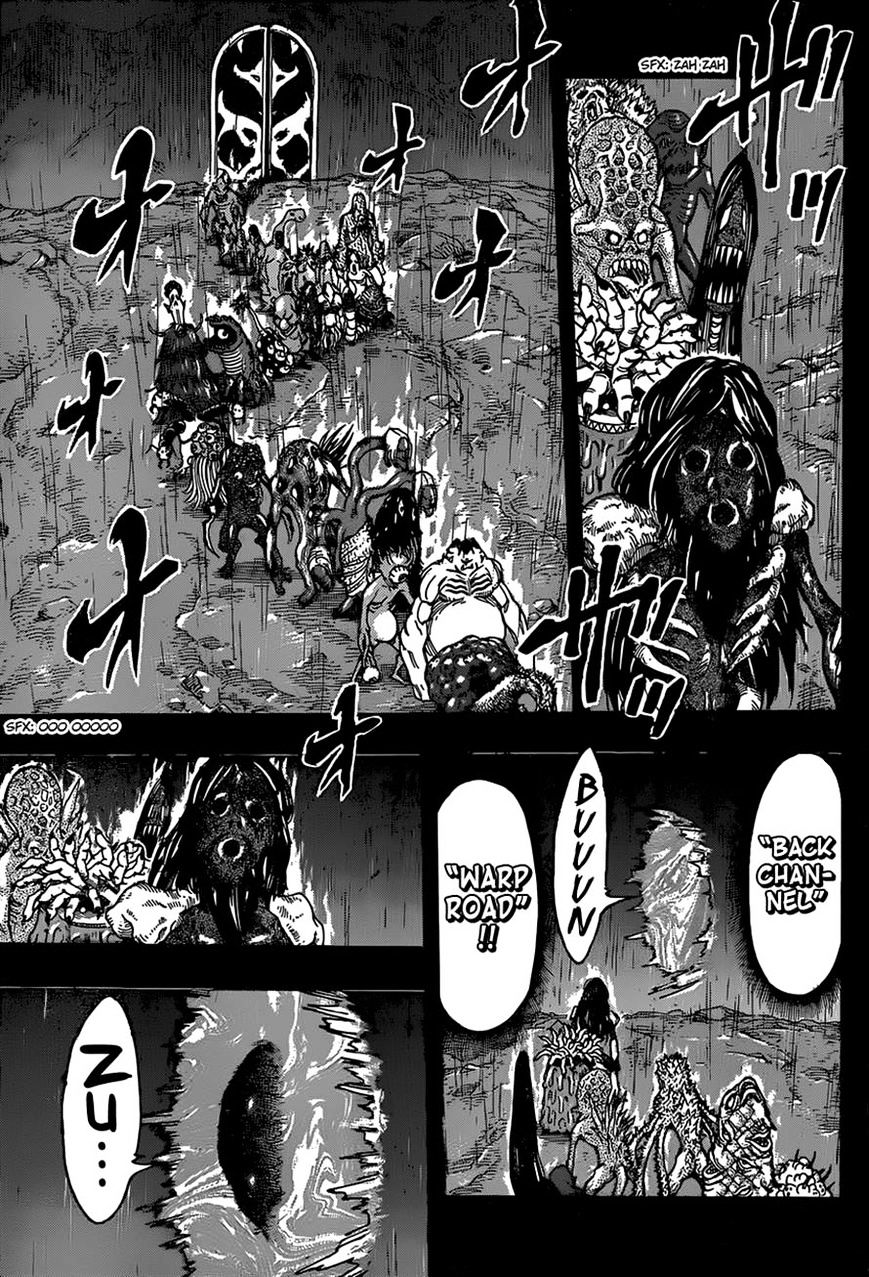 Toriko Chapter 344  Online Free Manga Read Image 12