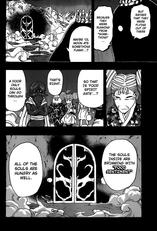 Toriko Chapter 344  Online Free Manga Read Image 15