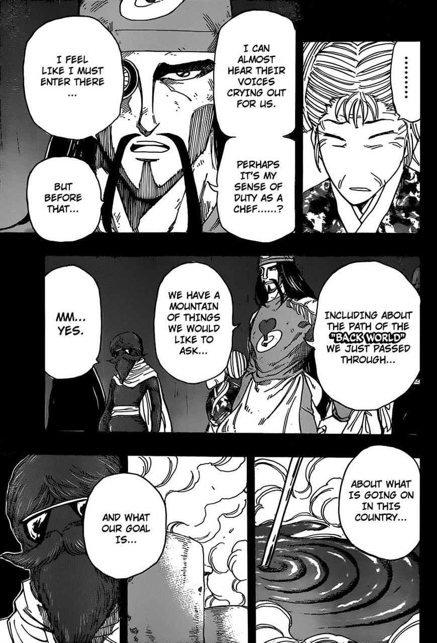 Toriko Chapter 344  Online Free Manga Read Image 16