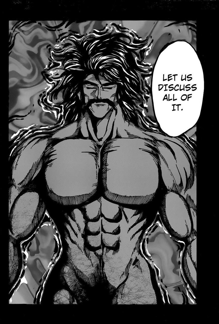 Toriko Chapter 344  Online Free Manga Read Image 17