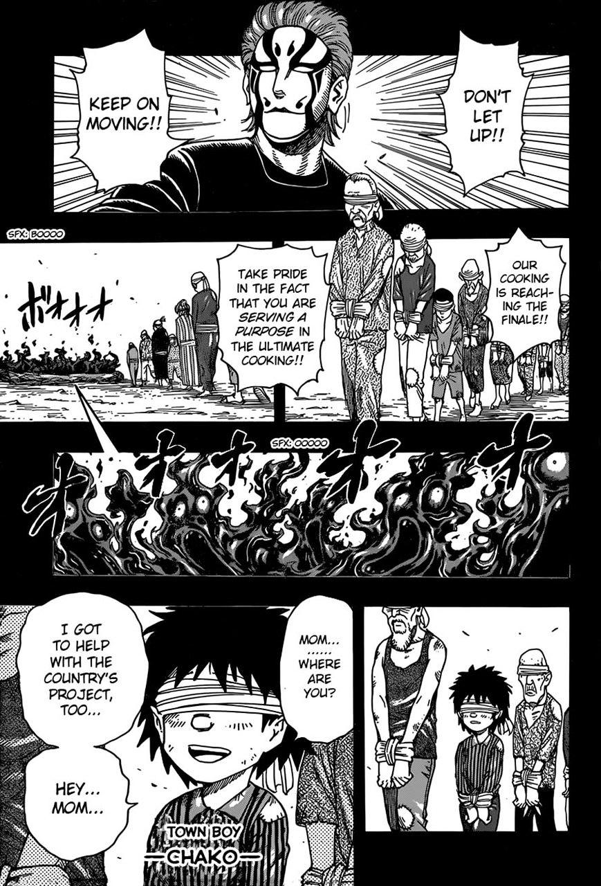 Toriko Chapter 344  Online Free Manga Read Image 3