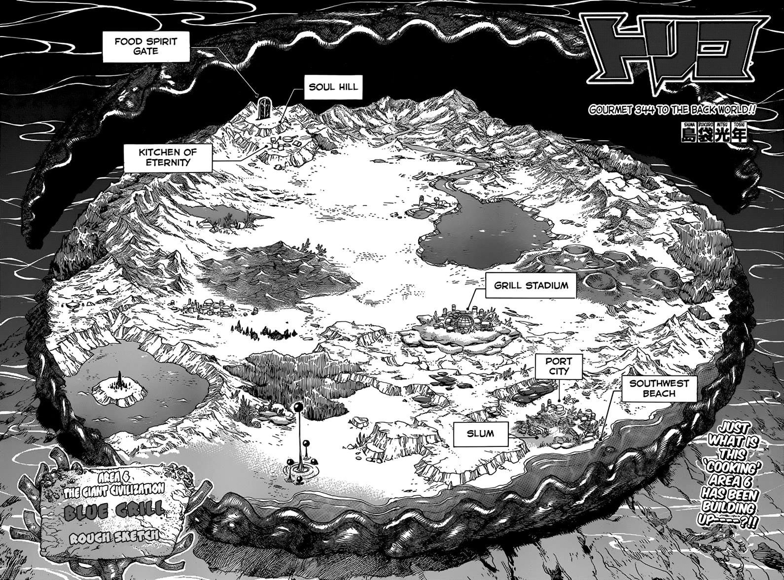 Toriko Chapter 344  Online Free Manga Read Image 4